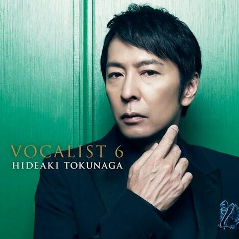 徳永英明「VOCALIST 6」初回限定盤Aジャケット
