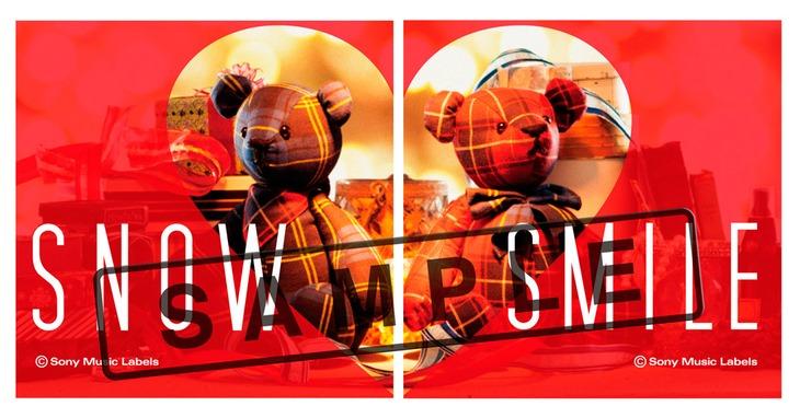 清水翔太「SNOW SMILE」初回限定盤と通常盤を並べたイメージ。左が初回限定盤で、右が通常盤。