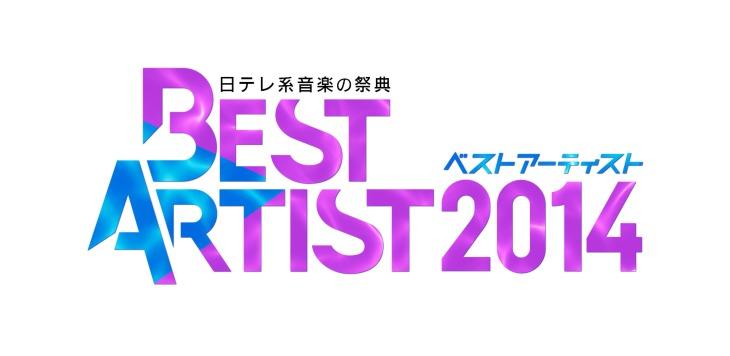 日本テレビ系「日テレ系音楽の祭典 ベストアーティスト2014」ロゴ