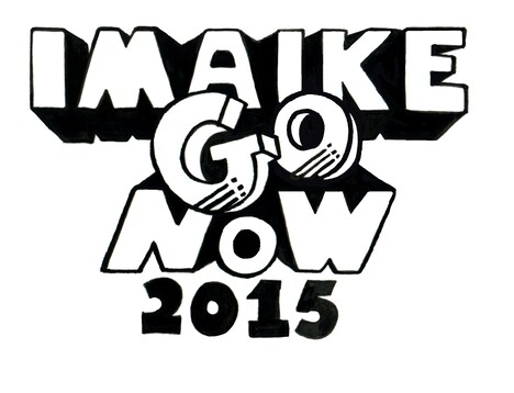 「IMAIKE GO NOW」ロゴ