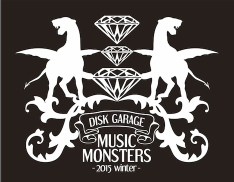 「DISK GARAGE MUSIC MONSTERS -2015 winter-」ロゴ