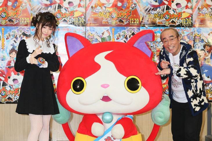 左から島崎遥香(AKB48)、ジバニャン、志村けん。