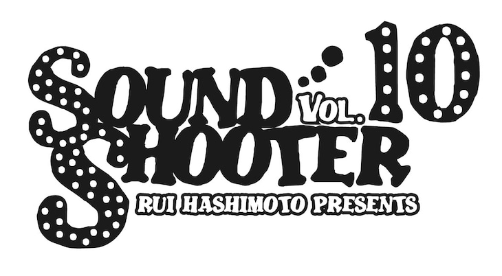 「SOUND SHOOTER vol.10」ロゴ