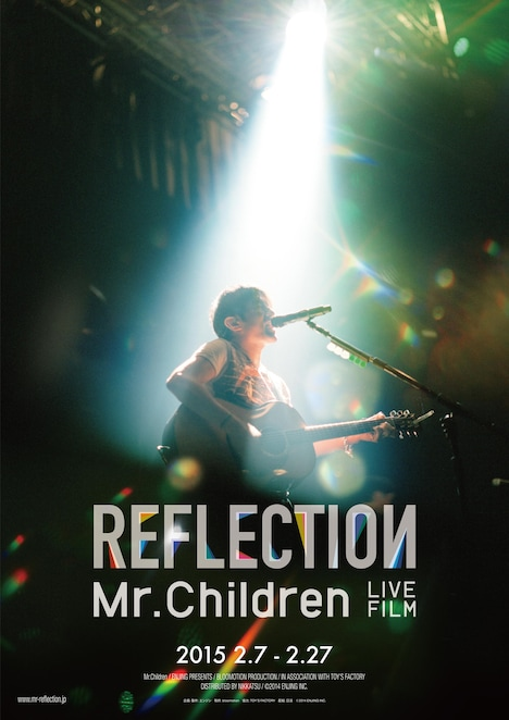 「Mr.Children REFLECTION」ポスター (c)2014 ENJING INC.