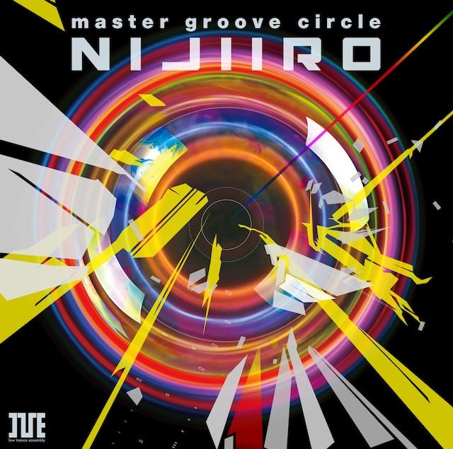 "V.A.「master groove circle ""NIJIIRO""」ジャケット"