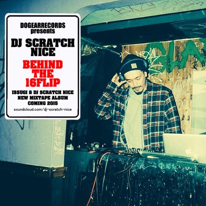 DJ SCRATCH NICE「BEHIND THE 16FLIP」配信ジャケット