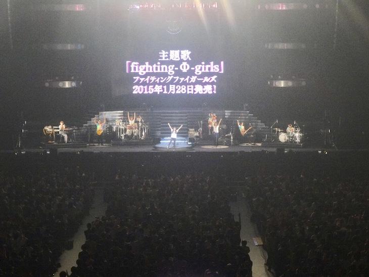「fighting -φ- girls」発売発表時の様子。