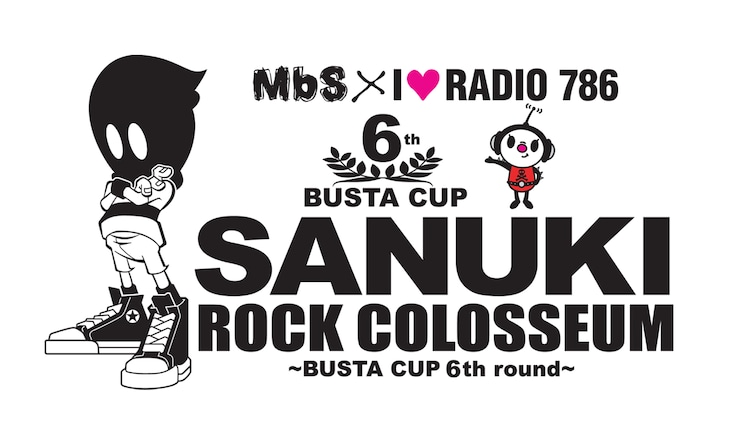 「MbS×I ▽ RADIO 786「SANUKI ROCK COLOSSEUM」 ~BUSTA CUP 6th round~」ロゴ
