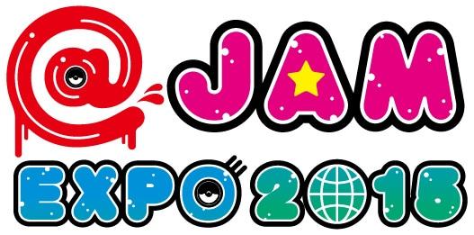 「@JAM EXPO 2015」ロゴ