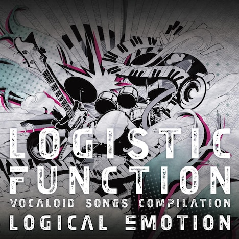 logical emotion「LOGISTIC FUNCTION~VOCALOID SONGS COMPILATION~」ジャケット
