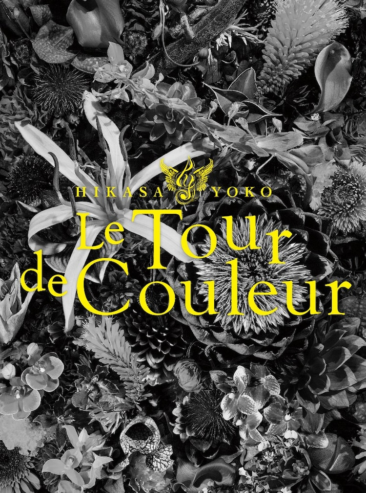 日笠陽子「Le Tour de Couleur」ジャケット