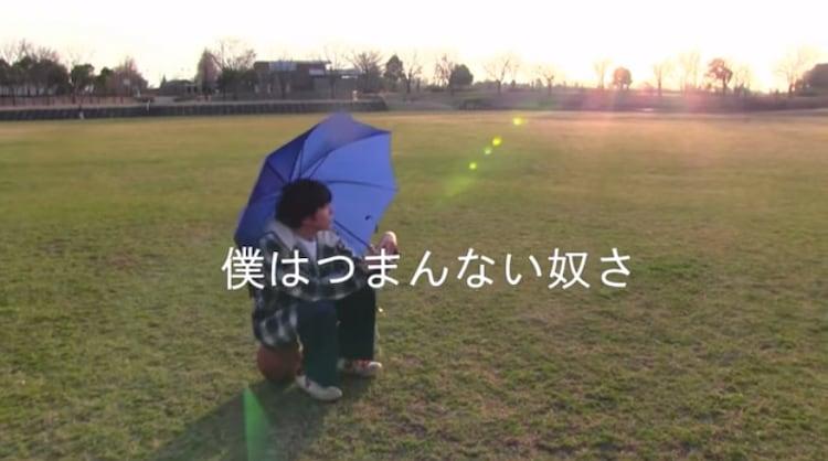 「おはよう」ビデオクリップのワンシーン。