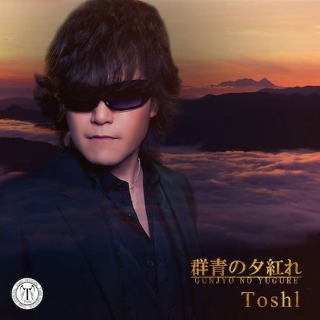 Toshl「群青の夕紅れ」ジャケット