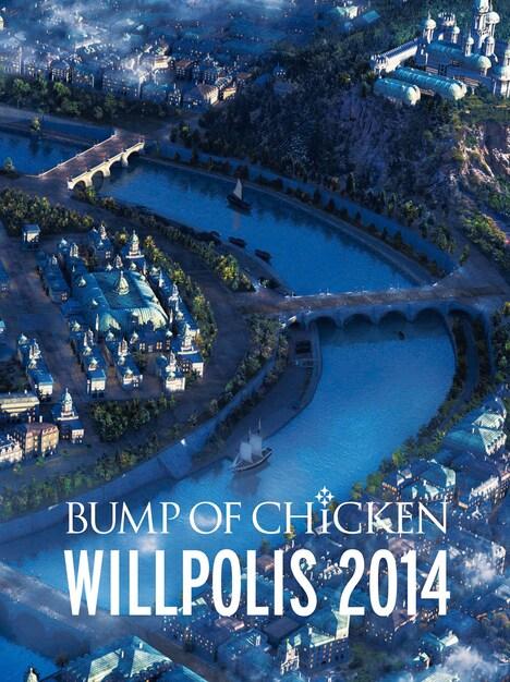 BUMP OF CHICKEN DVD / Blu-ray「BUMP OF CHICKEN『WILLPOLIS 2014』」ジャケット