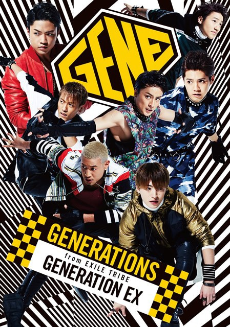 GENERATIONS from EXILE TRIBE「GENERATION EX」CD+DVD盤と、CD+Blu-ray盤のジャケット。