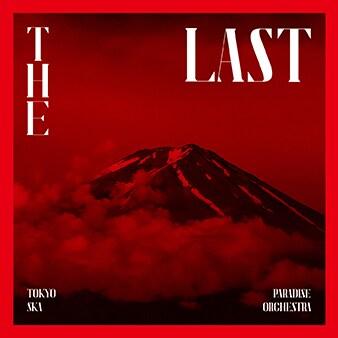 東京スカパラダイスオーケストラ「The Last」ジャケット