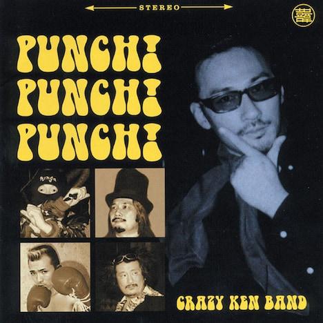 1998年に発売された1stアルバム「Punch! Punch! Punch!」ジャケット。