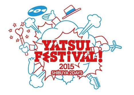 「YATSUI FESTIVAL! 2015」ロゴ
