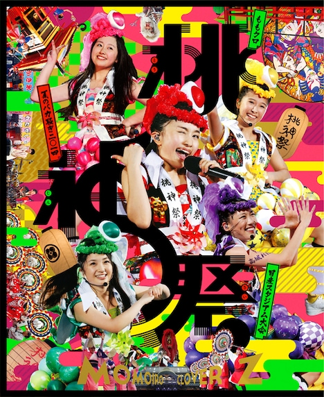 ももいろクローバーZ「ももクロ夏のバカ騒ぎ2014 日産スタジアム大会~桃神祭~」Blu-ray BOX初回限定盤ジャケット