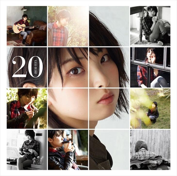 家入レオ「20」初回限定盤ジャケット