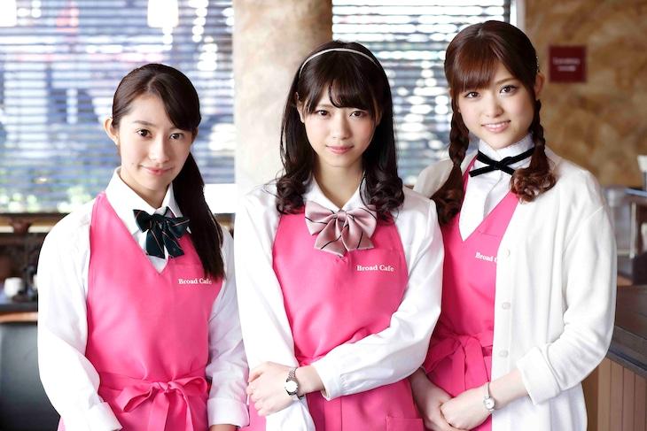 カフェの店員を演じる乃木坂46の3人。左から桜井玲香、西野七瀬、松村沙友理。