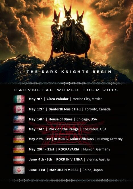 「BABYMETAL WORLD TOUR 2015」スケジュール