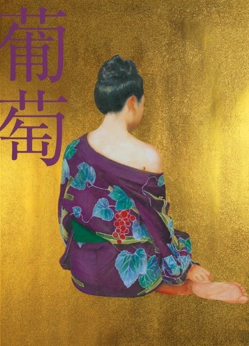 サザンオールスターズ「葡萄」完全生産限定盤Aジャケット