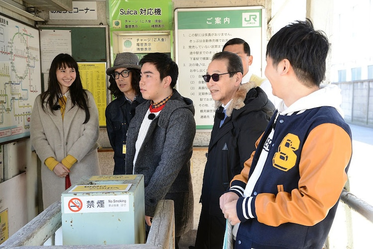 タモリ 電車クラブ