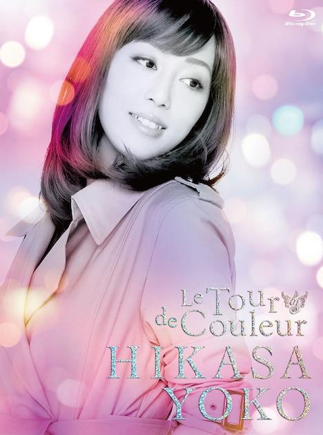 日笠陽子「Le Tour de Couleur」Blu-ray盤ジャケット