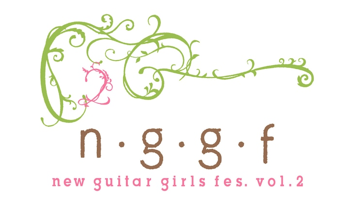 「n・g・g・f vol.2 ~new guitar girls fes.~」ロゴ