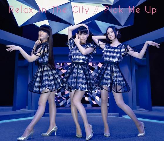 4月29日発売のシングル「Relax In The City / Pick Me Up」初回限定盤ジャケット