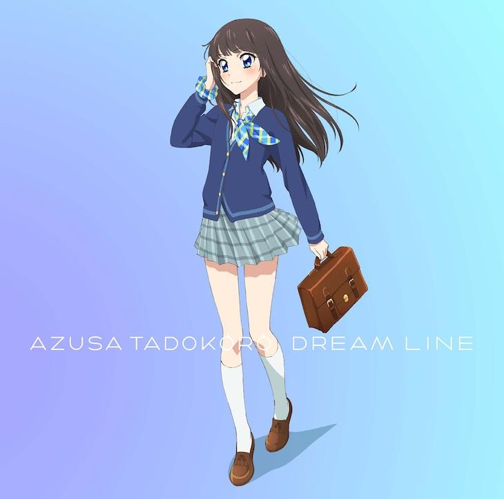 田所あずさ「DREAM LINE」イラスト盤ジャケット
