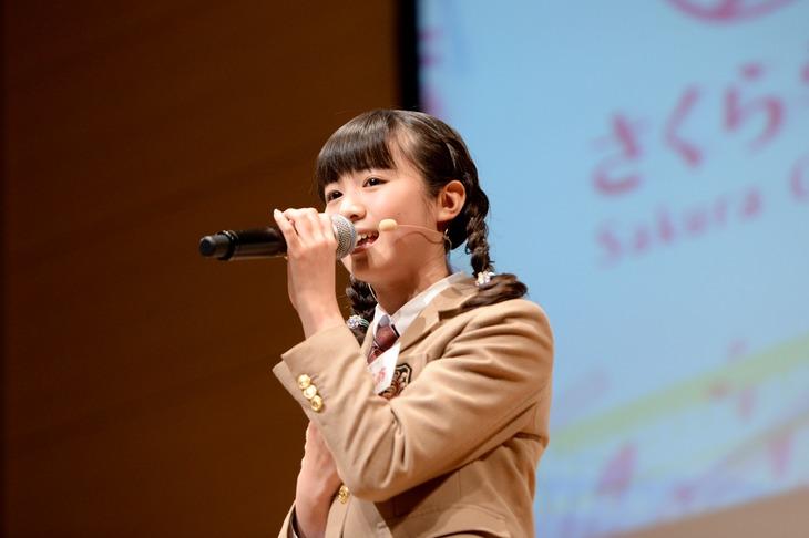 Kiroro「未来へ」を歌う菊地最愛。