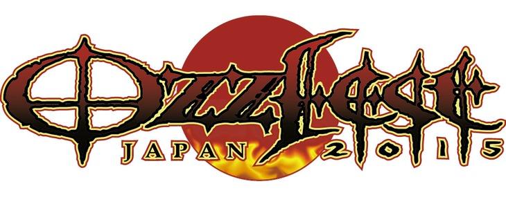 「Ozzfest Japan 2015」ロゴ