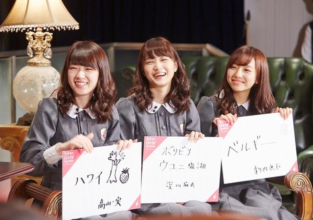 「Tokyo Girls' Update」初回放送のワンシーン。