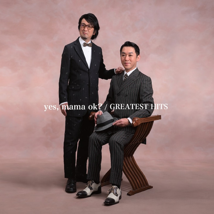 yes, mama ok?「Greatest Hits」ジャケット