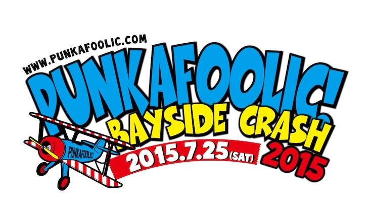 「PUNKAFOOLIC! BAYSIDE CRASH 2015」ロゴ