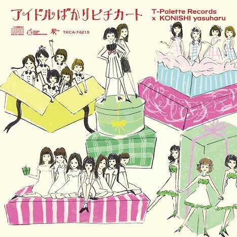 V.A.「アイドルばかりピチカート -T-Palette Records×KONISHI yasuharu-」ジャケット