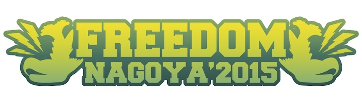 「FREEDOM NAGOYA'2015」ロゴ