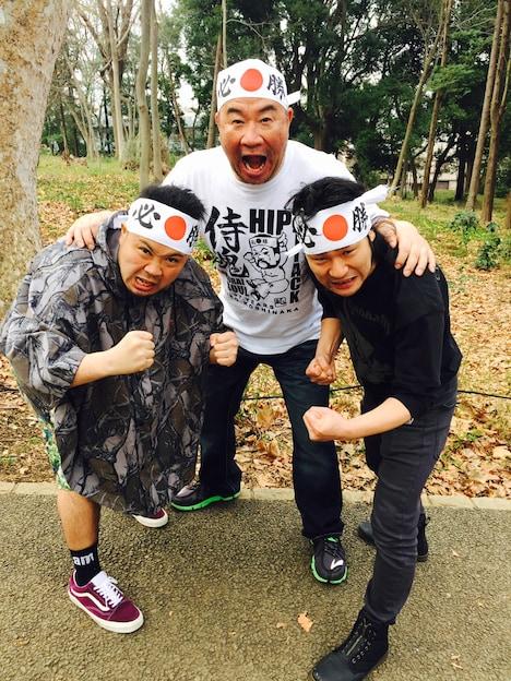 サイプレス上野とロベルト吉野と越中詩郎。