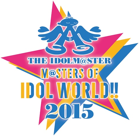 「THE IDOLM@STER M@STERS OF IDOL WORLD!!2015」イベントロゴ