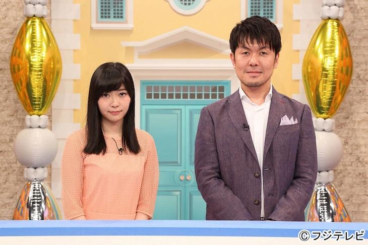 左から指原莉乃(HKT48)、土田晃之。 (c)フジテレビ
