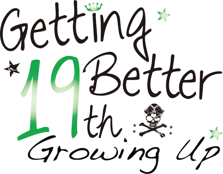 """「Getting Better Presents """"19th Growing Up""""」ロゴ"""