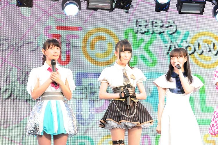 左から外岡えりか(アイドリング!!!)、ルイズ(アフィリア・サーガ)、富永美杜(Dorothy Little Happy)。