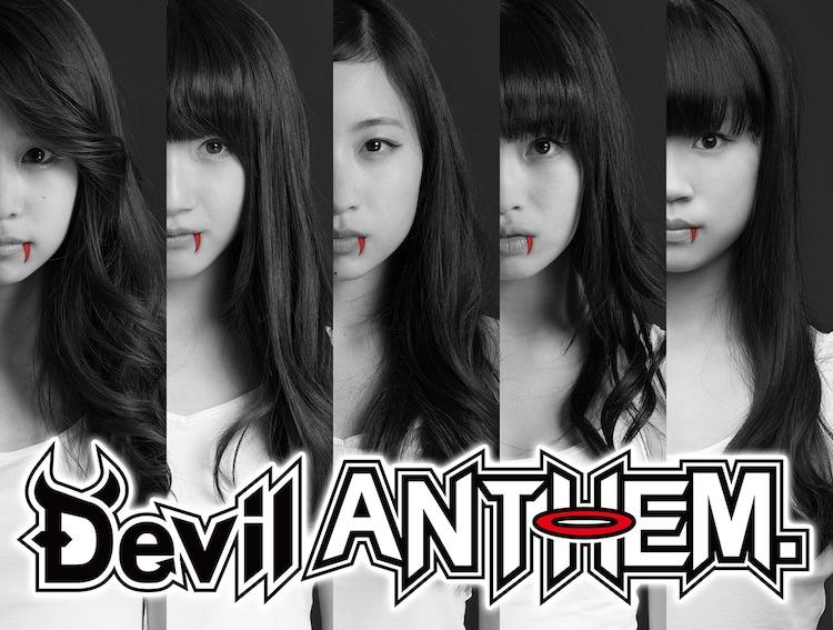 Devil ANTHEM.