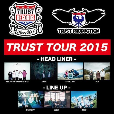 「TRUST TOUR 2015」告知用画像