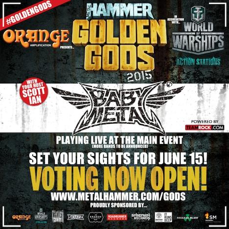 「METAL HAMMER GOLDEN GODS 2015」の告知ビジュアル。