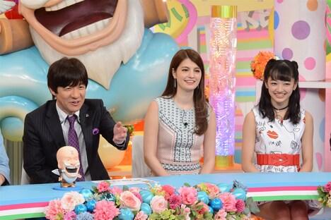左から内村光良、マギー、下村実生。(c)日本テレビ