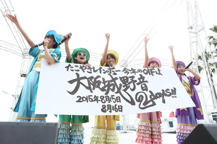 大阪城野外音楽堂での2DAYSライブに意気込むたこやきレインボー。(撮影:牧野孝彦)