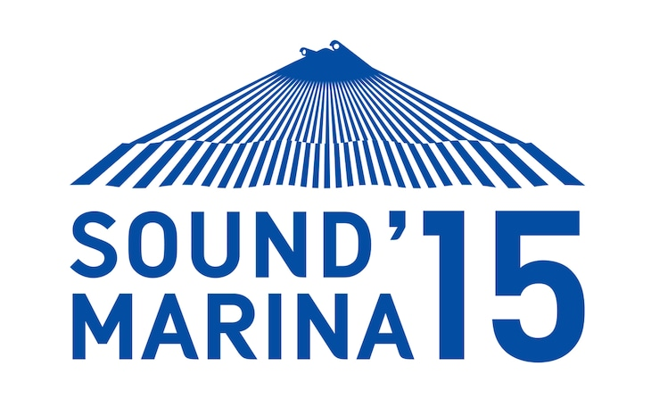 「SOUND MARINA'15」ロゴ